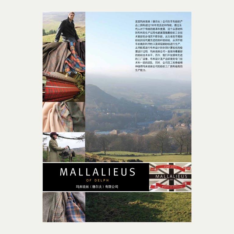 mallalieu-portfolio-02