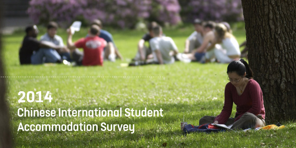 UKC to launch UK's first<br/>Chinese International Student<br/>Accommodation Survey